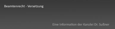 Beamtenrecht Versetzung Starnberg & München - Informationen über die hierarchische oder räumliche Versetzung von Staatsdienern inkl. der Möglichkeit der Konkurrentenklage